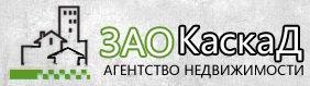 Агентство недвижимости Каскад