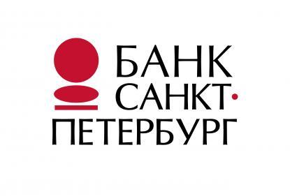 Банк «Санкт-Петербург» во второй раз признан лучшим ипотечным банком России