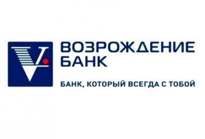Банк «Возрождение» снизил ставки для участников программы «Социальная ипотека»