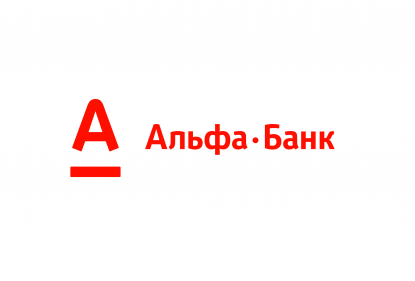 Рефинансирование ипотеки в Альфа-Банке за один визит