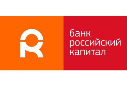 В 2017 году «Российский капитал» пятикратно увеличил объем выдачи ипотечных кредитов