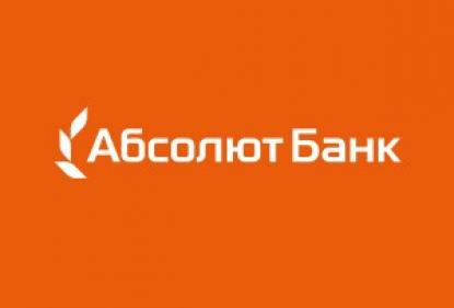Абсолют Банк запустил цифровую ипотеку