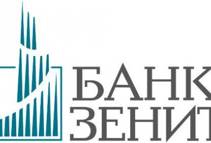 Банк ЗЕНИТ запустил программу рефинансирования ипотеки под 9,6% годовых