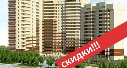"""ЖК """"Коммунарка VII"""""""