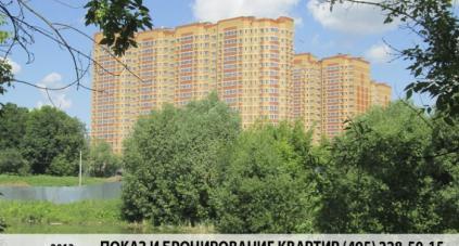 """ЖК """"Коммунарка IV"""""""