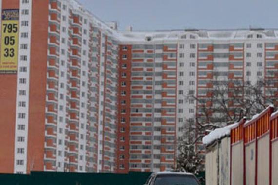 Одинцово, Говорова, 32