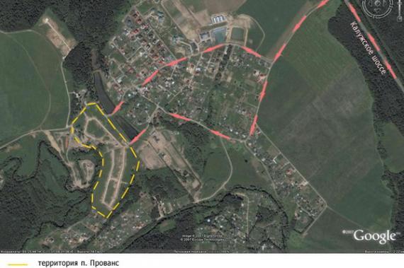 поселок между калужским и киевским шоссе Как
