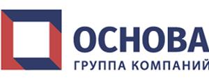 Группа компаний Основа